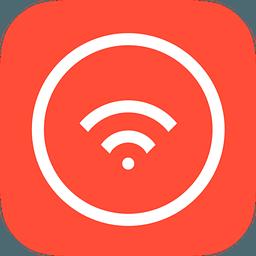 wifi密码显示器查看密码v5.7