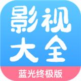 扑飞动漫最新版下载v5.0.0.0