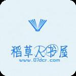 稻草人书屋官网下载v3.3.9