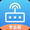 WiFi管家免费上网钥匙v2.2