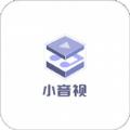 小音视存储软件v1.0.0