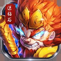 西游仙魔传无限元宝版v1.0
