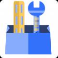 灵动工具箱安卓版v1.0.16