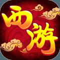 萌幻西游小米版v1.0