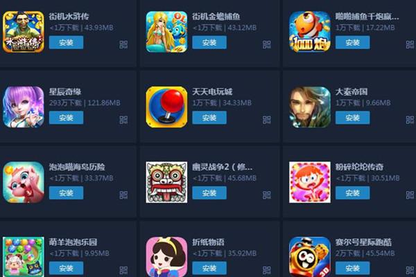 游戏中心app