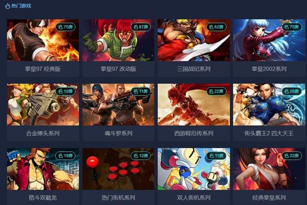 哪款游戏厅app受欢迎-火爆游戏厅app大全