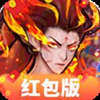 山海之痕红包版v1.0v1.0
