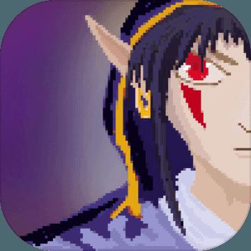 传说之旅破解版v1.6.35