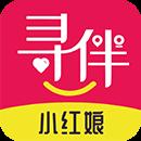 寻伴小红娘视频版v1.1.16