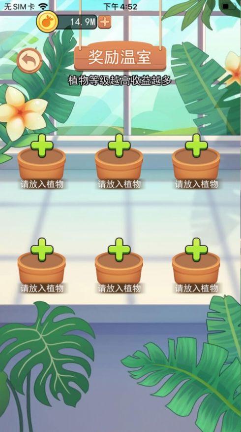 植物斗僵尸官方版v1.0截图1