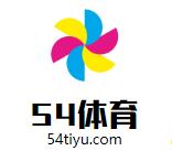 54体育直播官方版v1.0.1