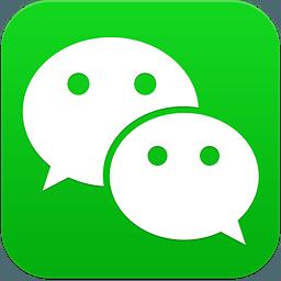 微信对话框搜一搜功能版v7.0.18