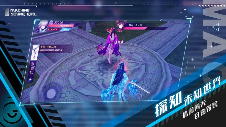 妖灵幻舞手游v1.2 ios版截图0