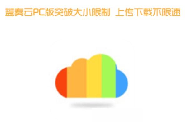 软件库蓝奏云合集
