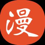 免漫app免费下载安装v2.6.8