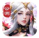 剑玲珑2正式版v1.0