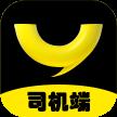 逸鸥司机手机端v1.0.0