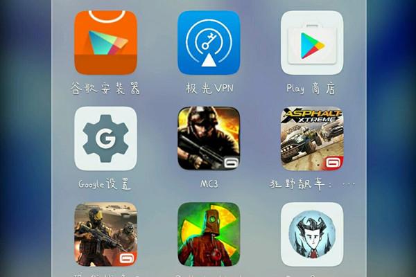 热门app插件