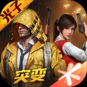 红仙游戏助手安卓版v1.0
