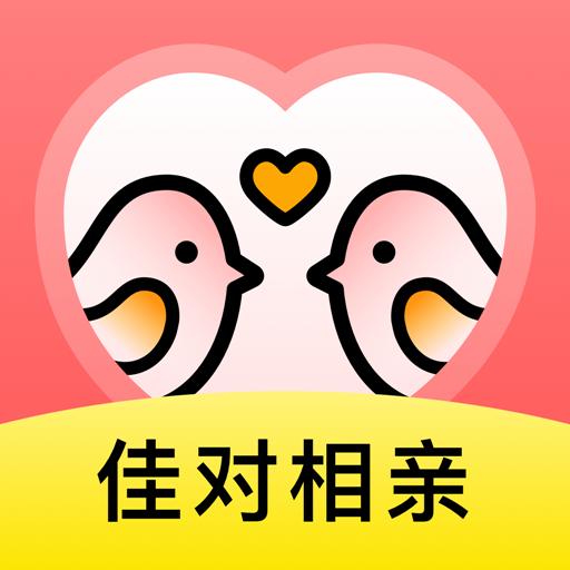 佳对交友安卓版v1.0.0.1166