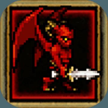 黑暗传说无限魔石满vip版v1.2