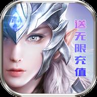 天使纪元抖音版v1.0.0