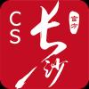 嗨游长沙官方版v3.0.3