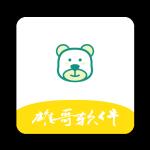 大白软件库蓝奏云雄哥v8.0 破解版v8.0 破解版