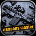 真实枪械模拟器手机版v1.0.2.0628