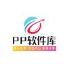 pp软件库蓝奏云软件分享v1.0.0v1.0.0