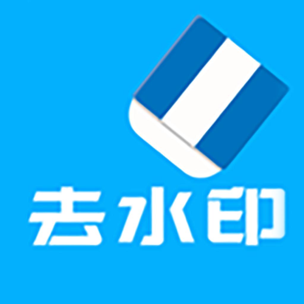 视频一键去水印蓝奏云链接分享v3.0.2