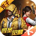 吃鸡扶摇飞仙美化包app下载v1.1.0
