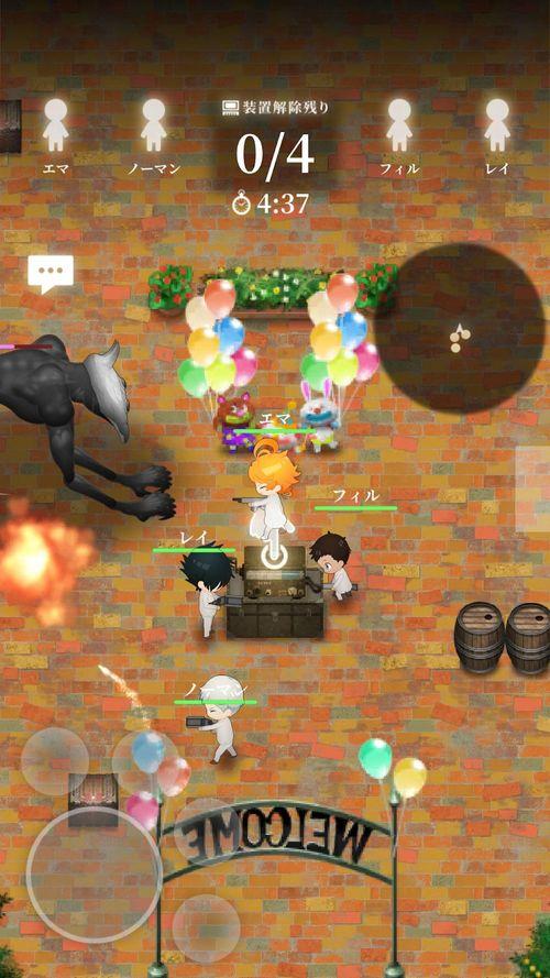 约定的梦幻岛逃出狩庭汉化版v1.0截图4