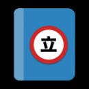 tachiyomi扩展插件下载v0.8.4