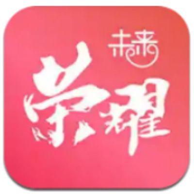 荣耀未来安卓版v1.1.7