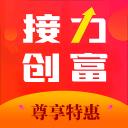 接力创富appv3.6.4