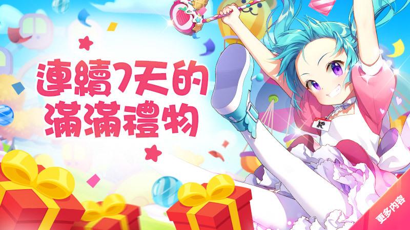 萌幻飞球中文版v1.0.0截图3