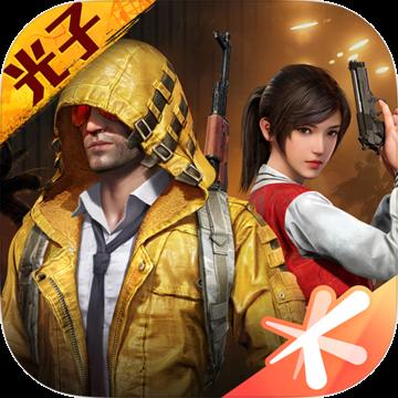 xa万能吃鸡工具盒appv1.0