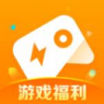 八八游戏盒免费版v2.40.0