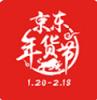 北京数字人民币红包京东端活动入口v9.3.2