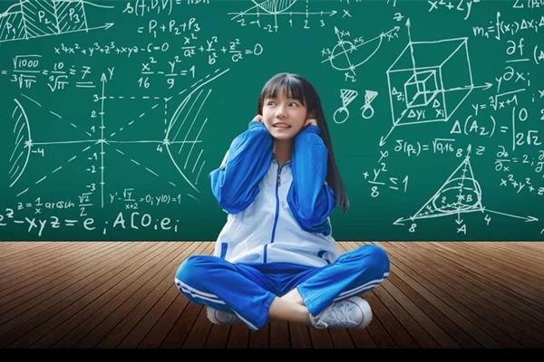 初中数学app