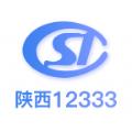 陕西省老年人生活保健补贴复审平台v1.5.6