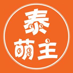 泰萌主微博版v1.5.0.1