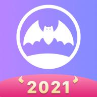 蝙蝠圈小世界社交v1.0.4
