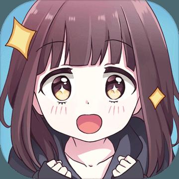 胡桃日记表情包少女menhera无限钞票版v1.0.0