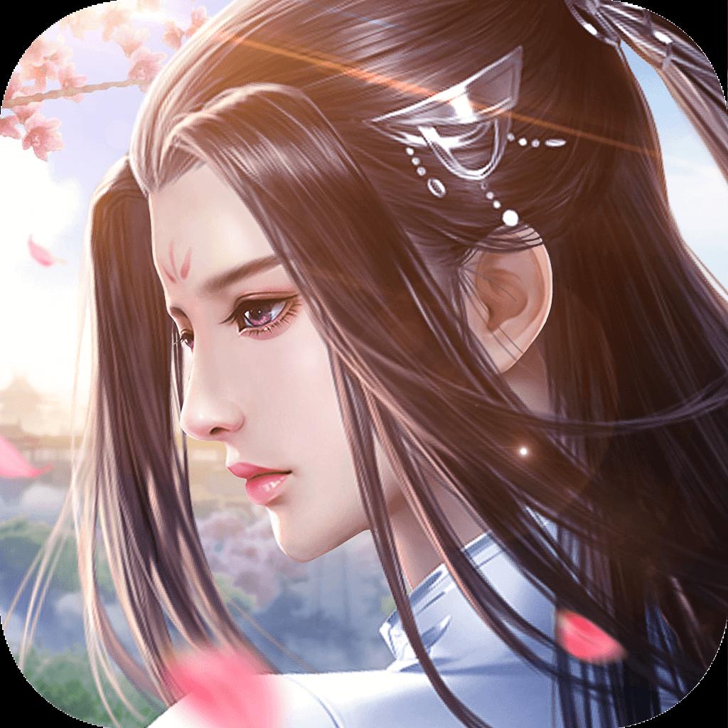 长安依歌行红包版v1.0.2