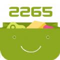 2265游戏盒2021最新版v2.00.1