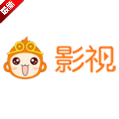 悟空影视大全安卓版下载v3.2.1