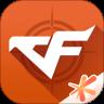 掌上穿越火线app官方下载v3.5.3.38