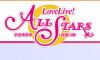 Love Live!学园偶像祭群星闪耀活动官网v1.0